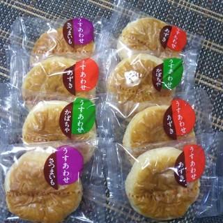 明日までの出品 うすあわせ12個(菓子/デザート)