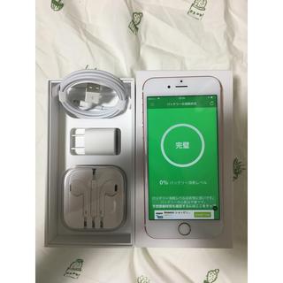 アップル(Apple)のバッテリー新品 iphone6s  64GB SIMフリー(スマートフォン本体)