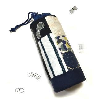 ミナペルホネン(mina perhonen)のミナペルホネン  ペットボトルカバー はぎれ 保冷・保温カバー (弁当用品)