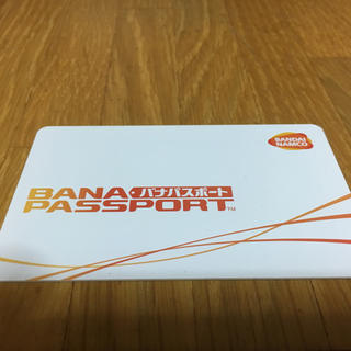バンダイ(BANDAI)のバナパス 赤十段カード(カード)