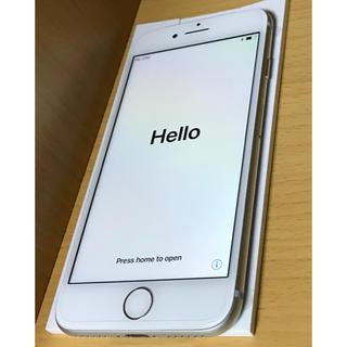 アップル(Apple)のiPhone8 64GB シルバー 新品 シムフリー 20180820購入(スマートフォン本体)