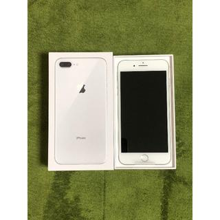 アップル(Apple)のiPhone8 Plus 64GB シルバー 未使用SIMフリー(スマートフォン本体)