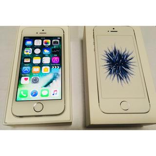 アップル(Apple)のiPhone SE Silver 32GB Y!mobile SIMフリー(スマートフォン本体)
