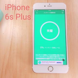 アップル(Apple)の新品バッテリー iPhone 6s Plus docomo 64GB(スマートフォン本体)