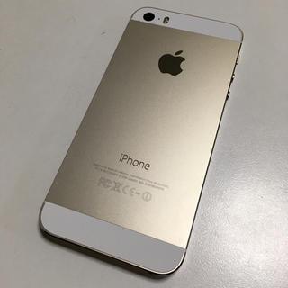 アップル(Apple)のiPhone5s Gold 16GB au(スマートフォン本体)