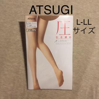 アツギ(Atsugi)のATSUGI【新品/未開封】引き締めストッキング ヌーディベージュ(タイツ/ストッキング)
