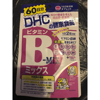 DHC ビタミンB 60日分(その他)