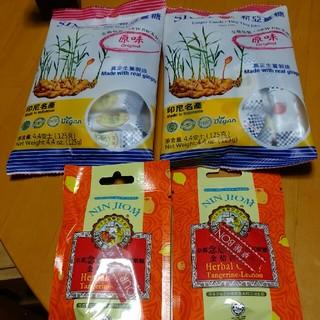 香港のど飴 4点セットです 日本に余り売っていませんので如何ですか?(菓子/デザート)