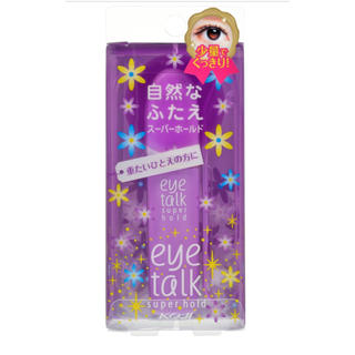 アイプチ 紫 美品(その他)