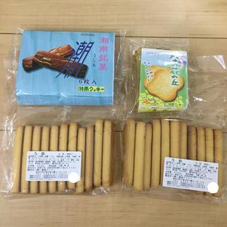 湘南クッキー バーセット(菓子/デザート)