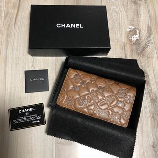シャネル(CHANEL)のCHANELアイコン財布(財布)