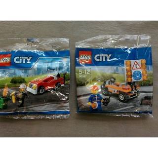 レゴ(Lego)の◆新品◆2セット◆LEGO【レゴ シティ】消防車&工事車両(カタログ付き)(積み木/ブロック)