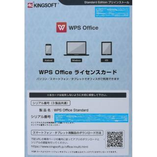 WPS Office ライセンスカード(Photo Studio付き)(その他)