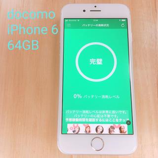 アップル(Apple)の新品バッテリー iPhone6 64GB docomo(スマートフォン本体)