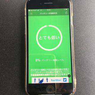 アップル(Apple)のiphone7 black 32GB  美品 液晶新品(スマートフォン本体)