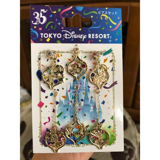 ディズニー(Disney)のディズニー35周年 ピアスセット(ピアス)