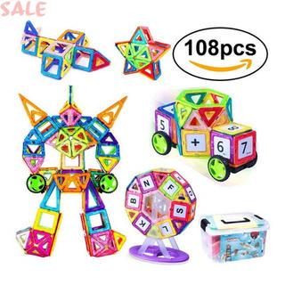 VOOPH 磁石ブロック 知育玩具 108ピース(積み木/ブロック)