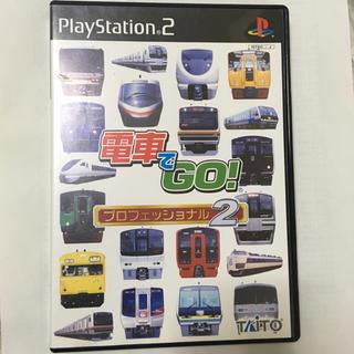 プレイステーション2(PlayStation2)の電車でGO!プロフェッショナル2(家庭用ゲームソフト)