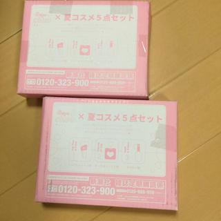 【2セット】ニコラ9月号付録 チュー 夏コスメ5点セット(コフレ/メイクアップセット)