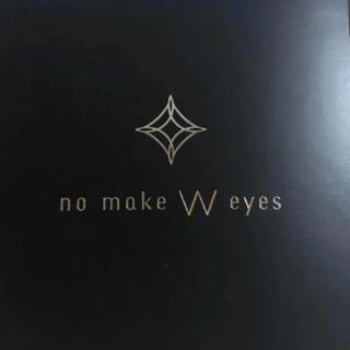 no make W eyes(その他)
