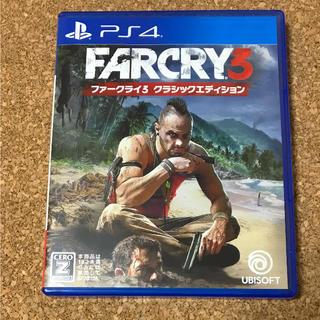 プレイステーション4(PlayStation4)のファークライ3 クラシックエディション(家庭用ゲームソフト)