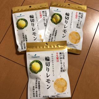 長野県軽井沢町スーパーツルヤやわらかドライフルーツ輪切りレモン(フルーツ)