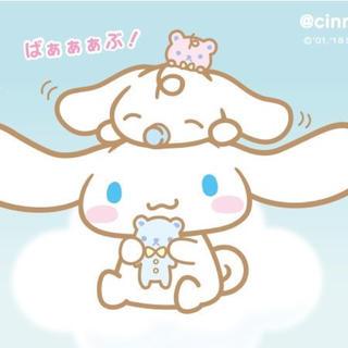 シナモロール(シナモロール)のまりあ☆様 専用(キャラクターグッズ)