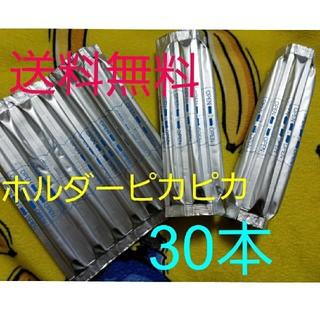 アイコス(IQOS)のアイコスクリーナー綿棒 30本(タバコグッズ)