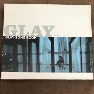 「「略奪愛・アブない女」オリジナル・サウンドトラック~GLAYソングブック(テレビドラマサントラ)