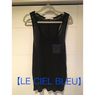 ルシェルブルー(LE CIEL BLEU)の【LE CIEL BLEU】ノースリーブ(カットソー(半袖/袖なし))