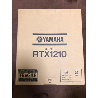 ヤマハ(ヤマハ)のSHIN様専用 2台ヤマハ ギガアクセスVPNルーター RTX1210(PC周辺機器)