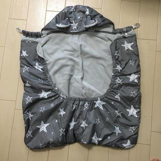ニシマツヤ(西松屋)の西松屋 防寒ケープ(外出用品)