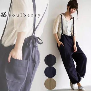 ソルベリー(Solberry)のsoulberry バックリボンサロペット☆ネイビー(サロペット/オーバーオール)