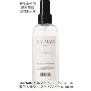送料無料 BALMAIN バルマン 髪用 シルク ヘアー パフューム