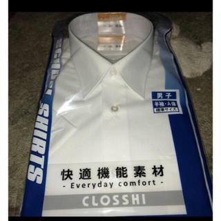 シマムラ(しまむら)のスクール ワイシャツ 165A(ブラウス)