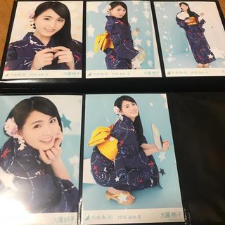 ノギザカフォーティーシックス(乃木坂46)の大園桃子 浴衣 生写真 コンプ(アイドルグッズ)