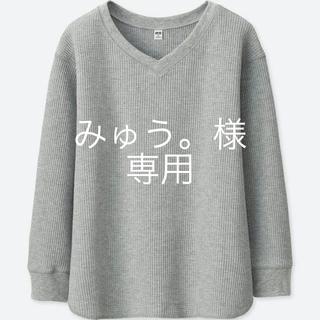 ユニクロ(UNIQLO)のワッフルVネックT (長袖)(Tシャツ(長袖/七分))