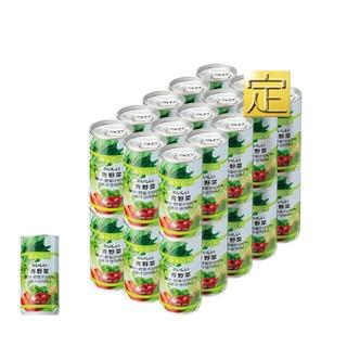 おいしい青野菜 30缶