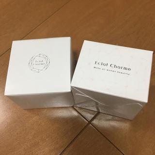 ファビウス(FABIUS)の☆新品・未使用☆エクラシャルム  オールインワンゲル 美容液 2個セット(オールインワン化粧品)