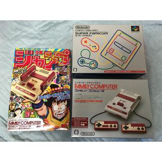 ニンテンドウ(任天堂)のクラシックミニファミコン 3点(家庭用ゲーム本体)