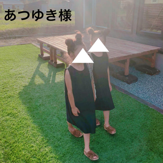 あつゆき様8/27(ワンピース)