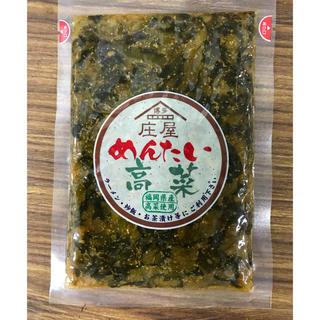 博多明太高菜 4パック   セット(漬物)
