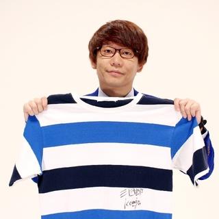 【 ラクプレ 】三四郎 小宮さん私物 メガネケース(サングラス/メガネ)