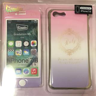 レディー(Rady)のRady iPhone7、8 モバイルプロテクター(モバイルケース/カバー)