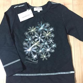 オゾック(OZOC)の◆即購入OK◆ 新品・タグ付き・未使用 OZOC OLLINKARI トレーナー(Tシャツ/カットソー)