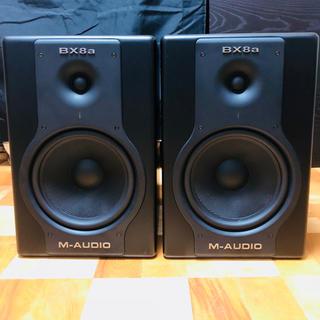 スピーカー M-AUDIO BX8 Deluxe 値下げ致します。(スピーカー)