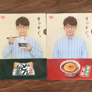 ニッシンショクヒン(日清食品)の星野源さんクリアファイル2枚セット(男性タレント)