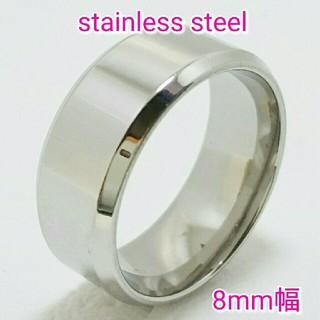 送料無料 刻印可 幅広鏡面シルバータイプ 平打リング ステンレス ペアリングに(リング(指輪))