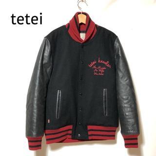 テテイ(tetei)のtetei テテイ 刺繍 袖革/レザー レーヨン混ウールスタジャン M(スタジャン)