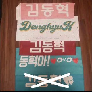 アイコン(iKON)のiKON ドンヒョク スローガン(K-POP/アジア)